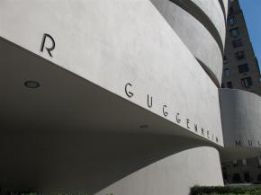 ElmareanteGuggenheimMuseum